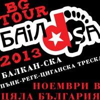 Baildsa - една типично балканска група от Гърция идва за БГ турне