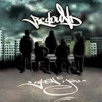 "Свали безплатно първия албум на Redound ""Upon You"""