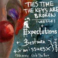 Довечера в София - This Time The Keys Are Broken