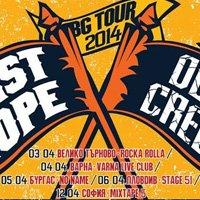 Last Hope и Odd Crew заедно на турне в България