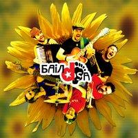 Джипси пънкарите Baildsa идват за ново БГ турне