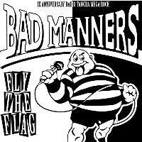 Подробности за концертите на Bad Manners в София, Пловдив и Варна