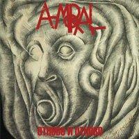 A-Moral представят новия си албум през април. Слушай го целия онлайн