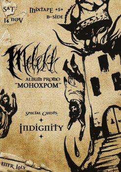Melekh, Indignity